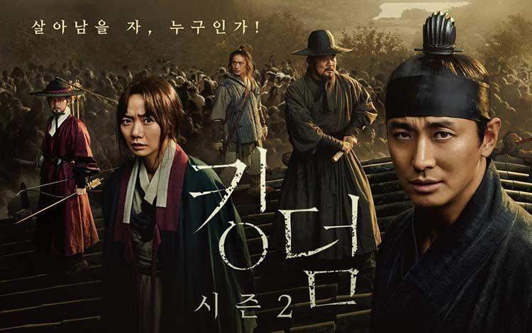 10 Drama Korea Terbaik Akan Rilis 2020!