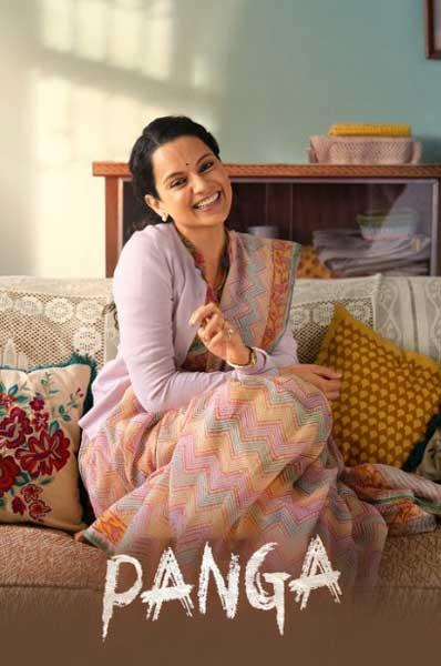 15 Film India Terbaru 2020