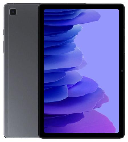 Tablet Samsung terbaru 2020