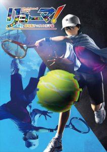 Ryoma! Rebirth Movie The Prince of Tennis