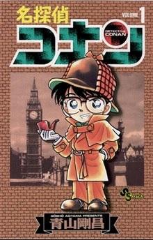 Manga Terbaik Sepanjang Masa